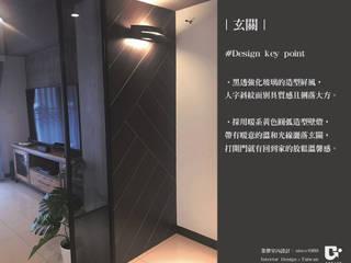 業傑室內設計 Industrial style corridor, hallway and stairs