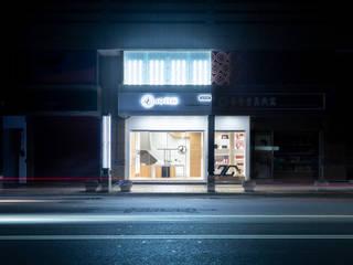 有隅空間規劃所 Locaux commerciaux & Magasins Fer / Acier Bleu