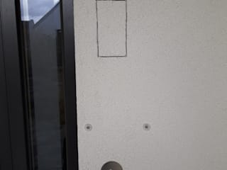 DSHP Der SmartHome Profi GmbH Terrace house