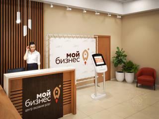 Всероссийский центр для поддержки предпринимателей «Мой бизнес». Реализован! Конференц-центры в эклектичном стиле от Anikina_des_studio Эклектичный
