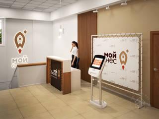 Всероссийский центр для поддержки предпринимателей «Мой бизнес». Реализован! Офисные помещения в эклектичном стиле от Anikina_des_studio Эклектичный