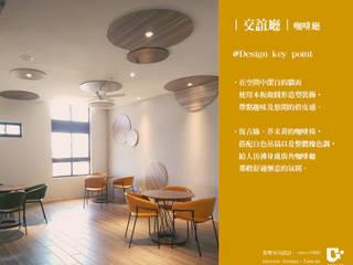|木質調愜意空間| #低明度復古色系組成的生活風格 根據 業傑室內設計_ʏᴇʜᴊʏᴇ_sɪɴᴄᴇ1989 北歐風