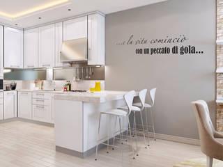 Adesivi murali per cucina Cucina moderna di INTERNI & DECORI Moderno