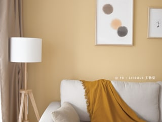 Sunset LITBULB Living room Beige