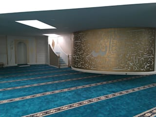 Cami Halısı - Viyana Aziziye Cami Asil Halı Sanayi ve Ticaret A.Ş. Zeminler