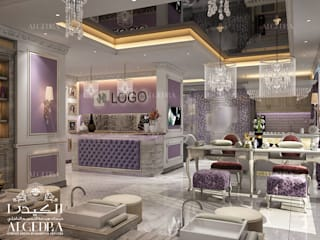 by Algedra Interior Design Modern