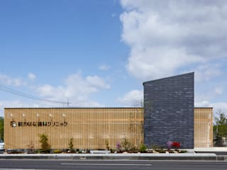 ARTBOX建築工房一級建築士事務所 Eclectic style hospitals