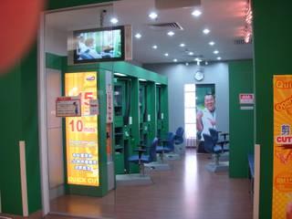 Quick Cut Hair Salon A.I. Advance Interior Sdn Bhd Shopping Centres