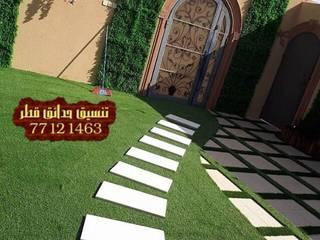 شلال منزلي قطر 77121463 by شركة تنسيق حدائق قطر 77121463 ، عشب صناعي عشب جداري الدوحة الوكرة الخور الريان