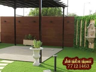 شلال منزلي قطر 77121463 شركة تنسيق حدائق قطر 77121463 ، عشب صناعي عشب جداري الدوحة الوكرة الخور الريان