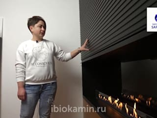 Биокамины SappFire Living roomStorage