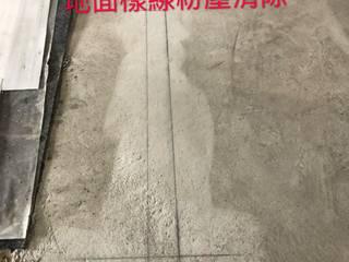 石膏磚施工步驟!!看過來!! 根據 耀得工程有限公司 隨意取材風