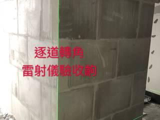 第三步 - 用精準儀器檢視施作牆面 根據 耀得工程有限公司 隨意取材風