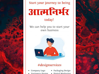 best website design company in India by Cross graphic ideas - Web Design and Website Development Services Jaipur, India