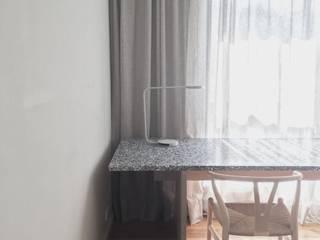Maison Boulogne Billancourt Chambre minimaliste par Gaëlle Le Boulc'h Design Minimaliste