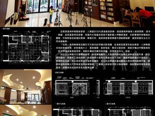Salas multimedia de estilo clásico de 台中室內建築師|利程室內外裝飾 LICHENG Clásico