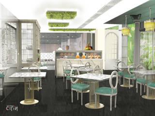 Gastronomía de estilo moderno de Universo Eirín, SLU Moderno