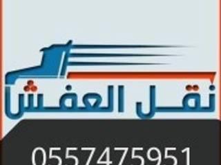 شراء اثاث مستعمل شرق الرياض 0530497714 Puertas de madera Azulejos Marrón