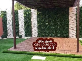 تنسيق حدائق الدمام 0544080720