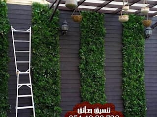 by تنسيق حدائق بالدمام والخبر 0544080720