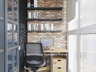 Архитектурное Бюро 'Капитель' Balcony Brown