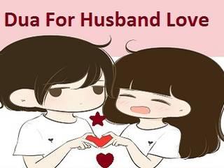 Marriage Dua
