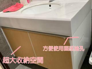 潔懋衛浴有限公司 BathroomSinks Plastik White