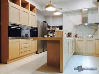 一宇建材有限公司 キッチン収納