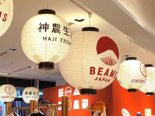 Beamsx春陽茶事 x 神農生活 光島室內設計 商業空間