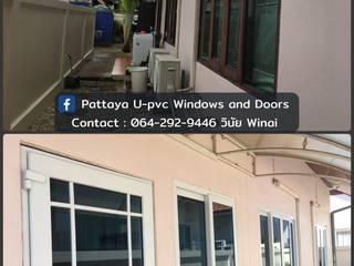 โรงงาน พัทยา กระจก ยูพีวีซี Pattaya UPVC Windows & Doors