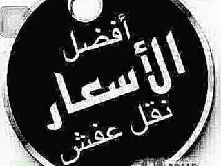 شراء اثاث مستعمل جنوب الرياض 0509132205 ArtworkOther artistic objects