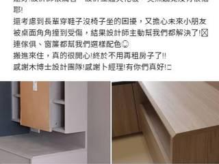 評論更至最新, 可以從下列照片ㄧ看到最新評論 木博士團隊/動念室內設計制作 客廳