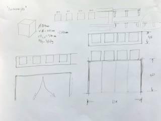 Renato Fernandes - arquitetura ArteEsculturas Papel Negro