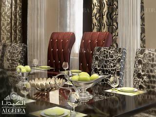 Algedra Interior Design Moderne Esszimmer