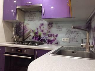 Pavlin Art CocinaAccesorios y textiles Vidrio Morado/Violeta