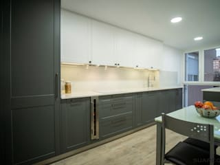 Suarco 小廚房