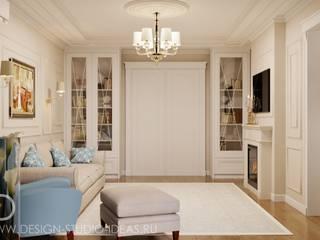 Студия дизайна ROMANIUK DESIGN Ruang Keluarga Klasik