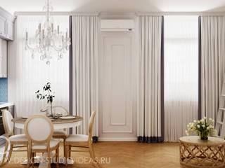 Студия дизайна ROMANIUK DESIGN Cocinas de estilo clásico
