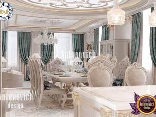 Luxury Antonovich Design Classic style dining room