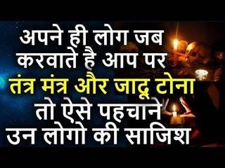 O9928979713 gUrU Ji lOvE pRoBlEm sOlUtIoN BaBa Ji iN Patna best aghori