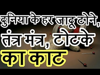 O9928979713 gUrU Ji lOvE pRoBlEm sOlUtIoN BaBa Ji iN Uttar Pradesh best aghori