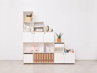 stocubo - Das modulare Regalsystem Living roomStorage