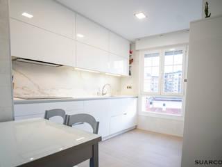 Suarco 小廚房 White
