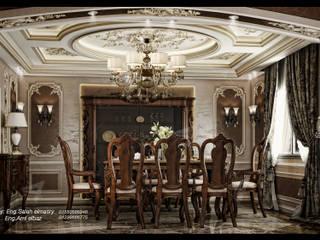 مهندس معمارى حر Klasik Oturma Odası Seramik Kahverengi