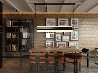 YOUSUPOVA Industrial style dining room
