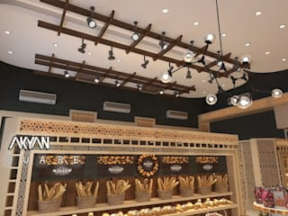 bakery project AKYAN SQUARE Offices & stores