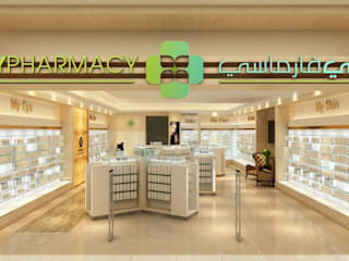Pharmacy AKYAN SQUARE Offices & stores