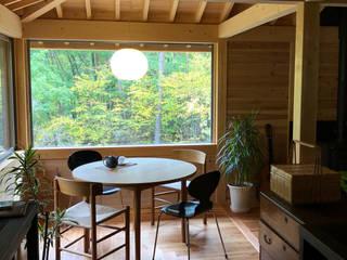 北村建築設計事務所 Salle à manger moderne