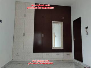 balabharathi pvc interior design 寝室ワードローブ&クローゼット プラスティック 木目調