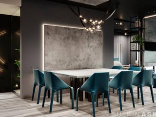 Sulkin Askenazi Modern dining room